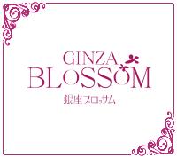 GINZA BLOSSOM 銀座ブロッサム 銀座で英国邸宅風 ハイセンスウェディング