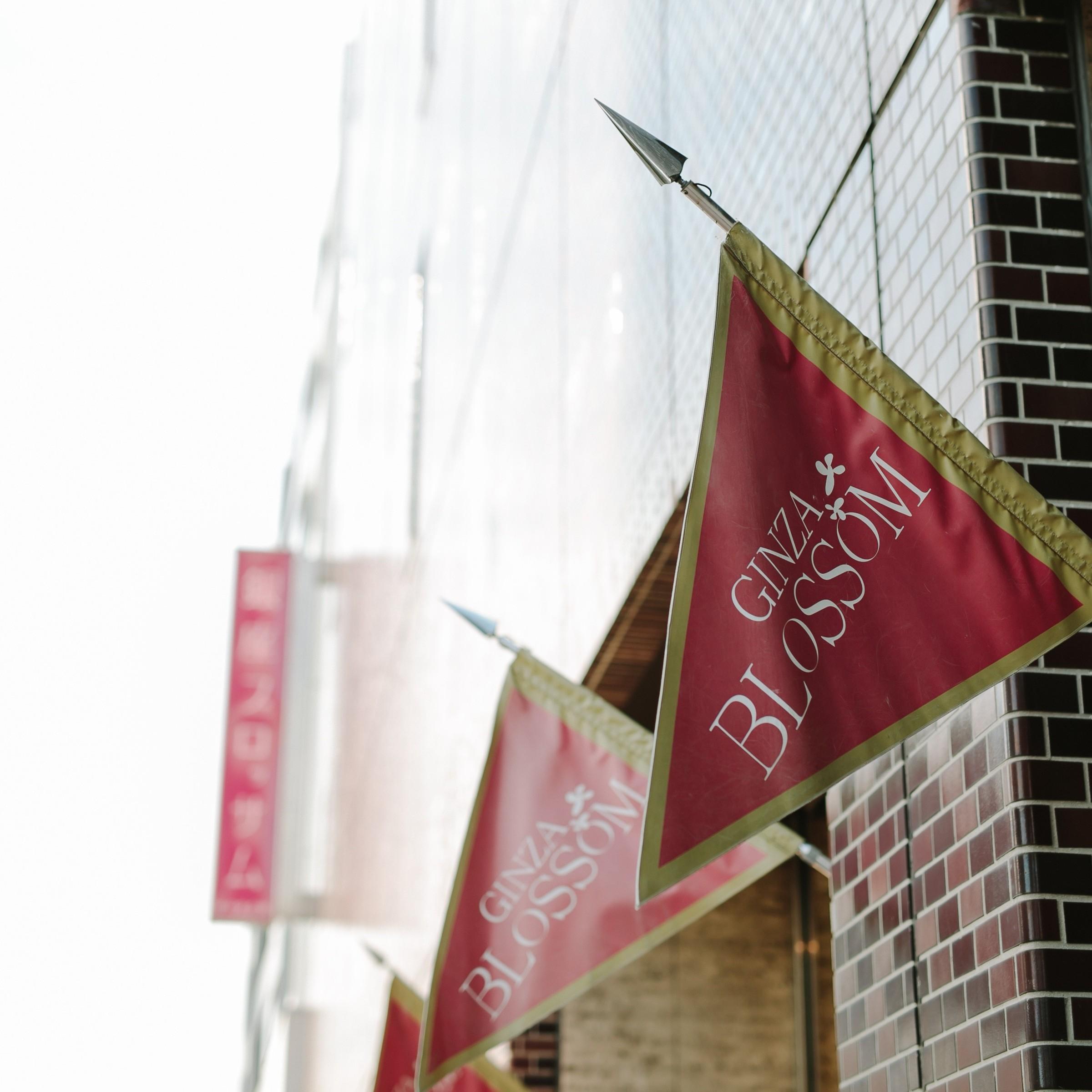 銀座ブロッサム レストラン休業のお知らせ